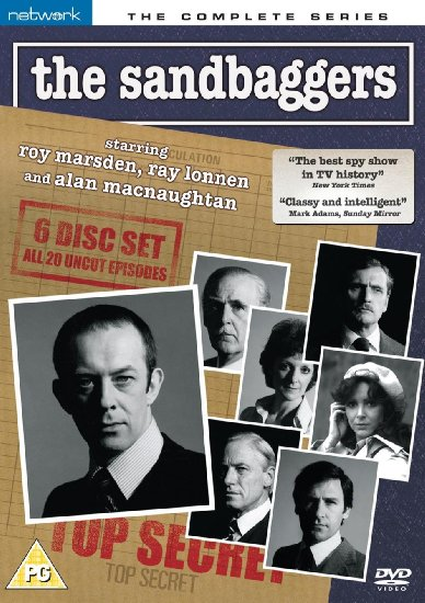 The Sandbaggers DVD